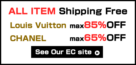 ALL ITEM Shipping Free