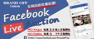 Brandoff Taiwan Facebook Live Auction