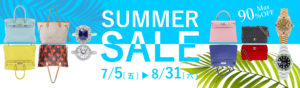 7_SUMMERSALE_top_img
