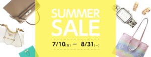 2020SummerSALE_PCmain