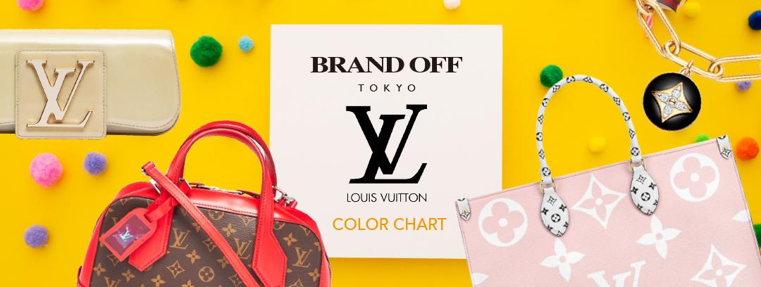 LOUIS VUITTON Color Chart