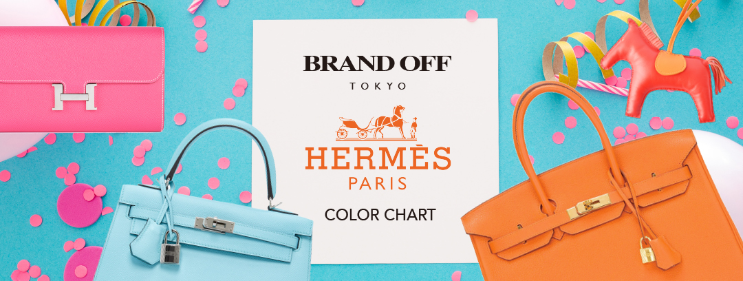 Hermes Color Chart